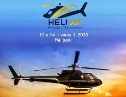 HELI XP 2020 - Helipark - Carapicuíba-SP / AEROJOTA Classificados Aeronáutico